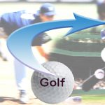 なぜ野球経験者はゴルフでスライスが多いのか?そのメカニズムを解明