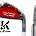 グリップ矯正とヘッドの重みを感じる「キーパーソントレーナー」でスライス撲滅~最新おすすめゴルフ練習器具~