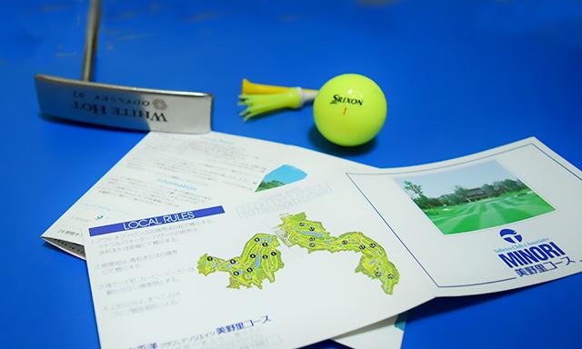 ゴルフスコアカードの基礎知識