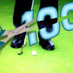 ゴルフ100切りを簡単にクリアできるたった3つの練習方法とは?飛距離が必要なのは90切りから