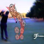 ゴルフのチーピンってなに?原因と対策・簡単に直る練習方法を解説