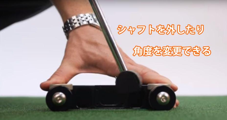 キュアパターRXはライ角を自分好みに調節できる